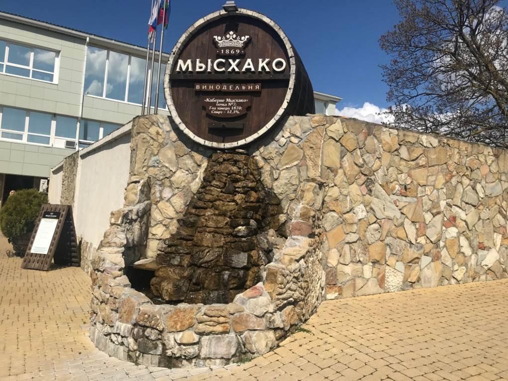 Фото: Экскурсия на винодельню в Мысхако
