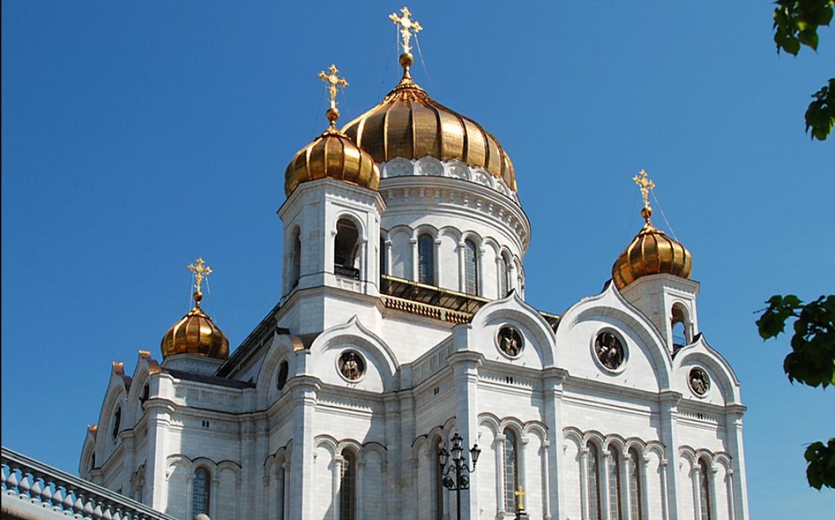 Фото: Храм Христа Спасителя и смотровая