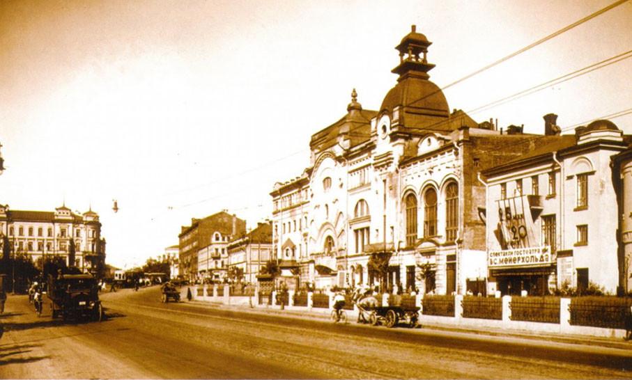 Фото: Булгаковская Москва