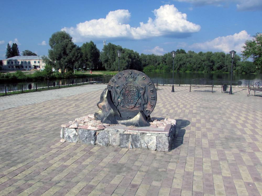 Фото: Сузун. Путешествие за сибирской монетой