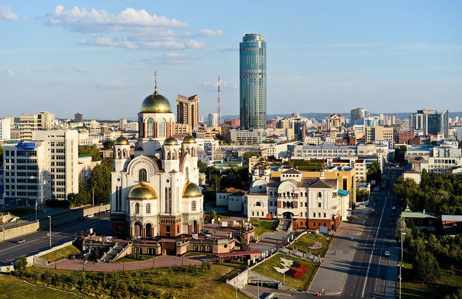 Фото: Екатеринбург - макси тур