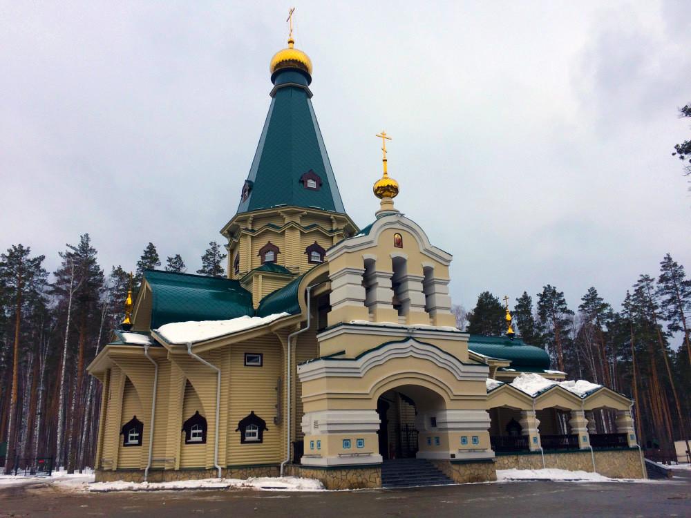 Фото: Романовы на Урале