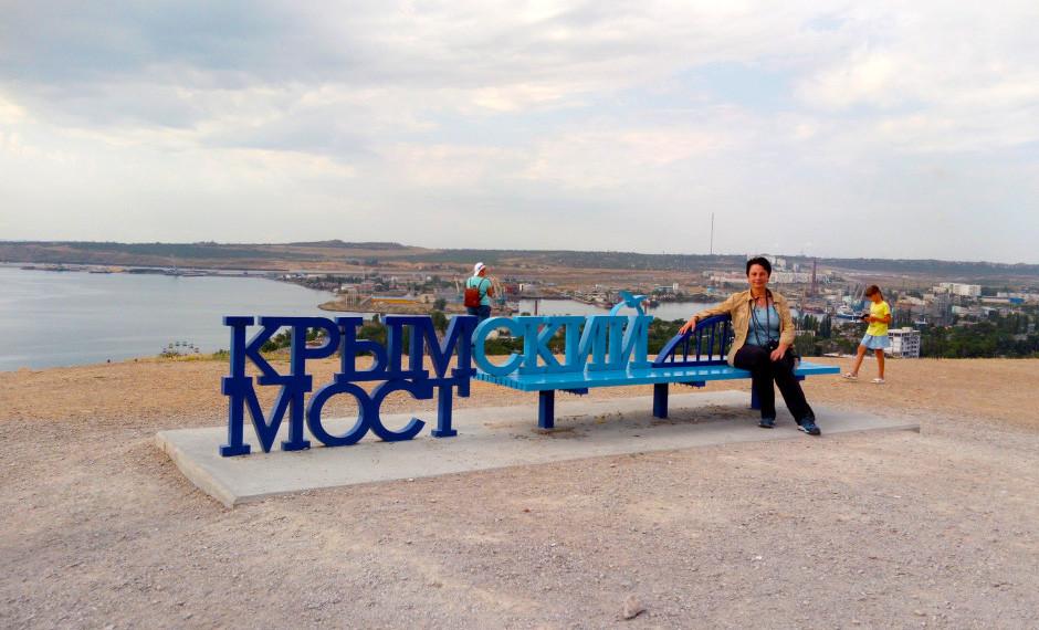 Фото: Из Краснодара в Керчь (2 дня)