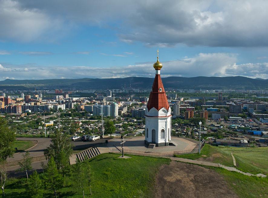 Фото: Добро пожаловать в Красноярск!