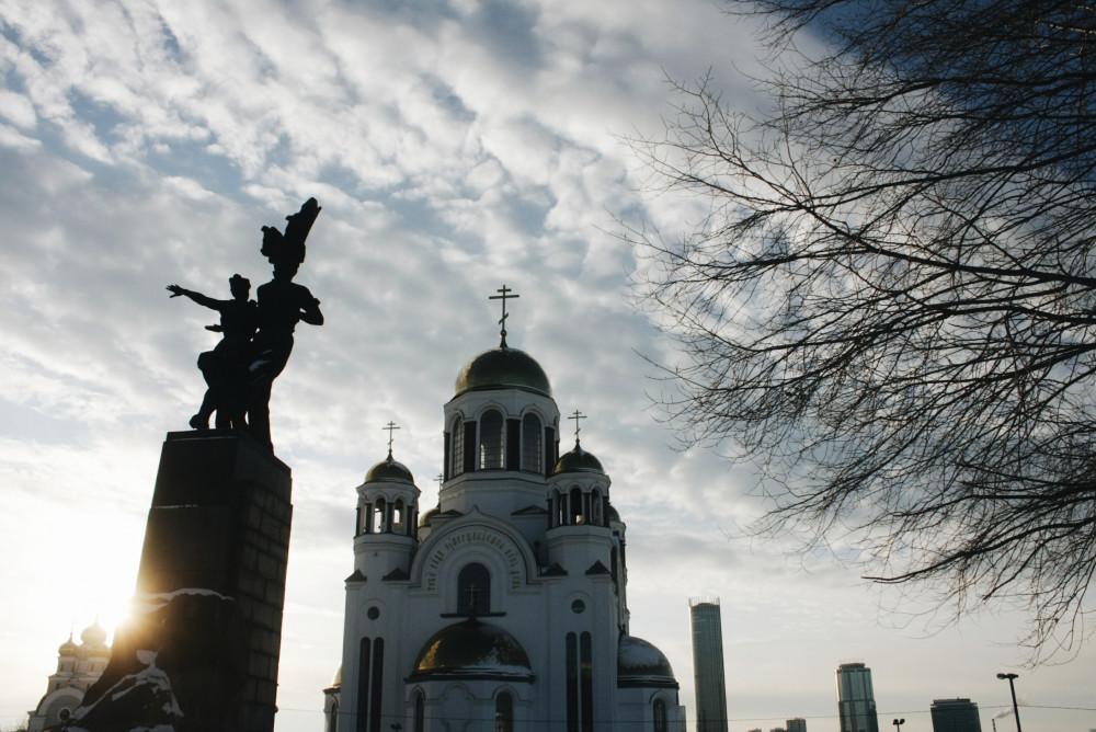 Фото: Добро пожаловать в Екатеринбург!