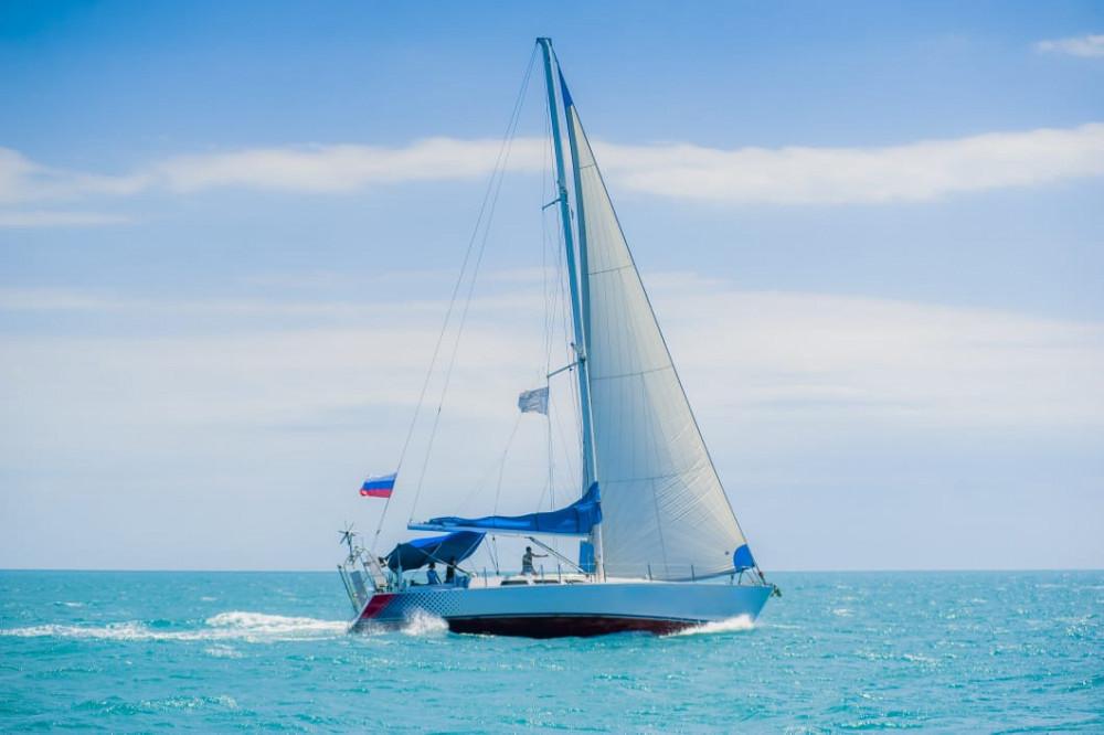 Фото: Яхта «Taurus 47»