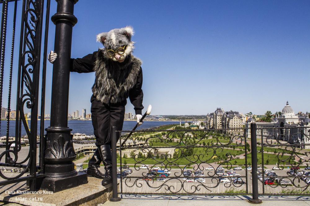 Фото: Сказ Казанского Кота