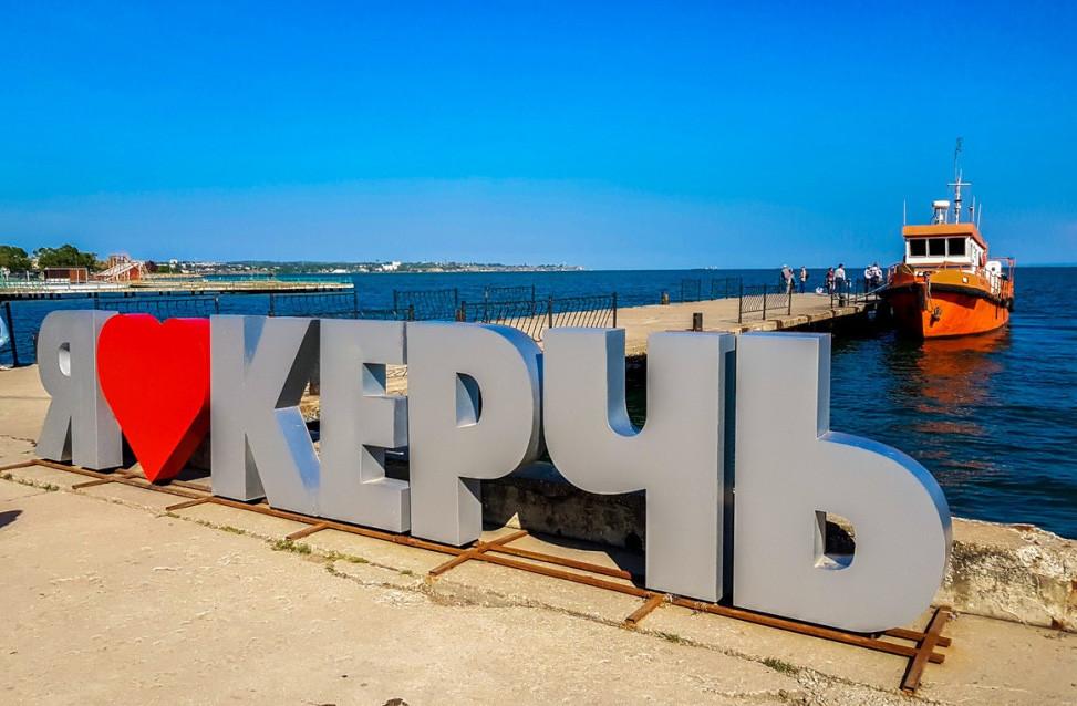 Фото: ТОП-10 достопримечательностей Керчи