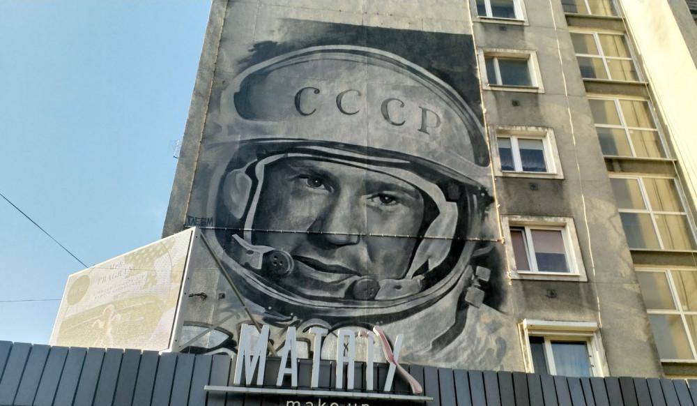 Фото: Стрит-арт в Калининграде