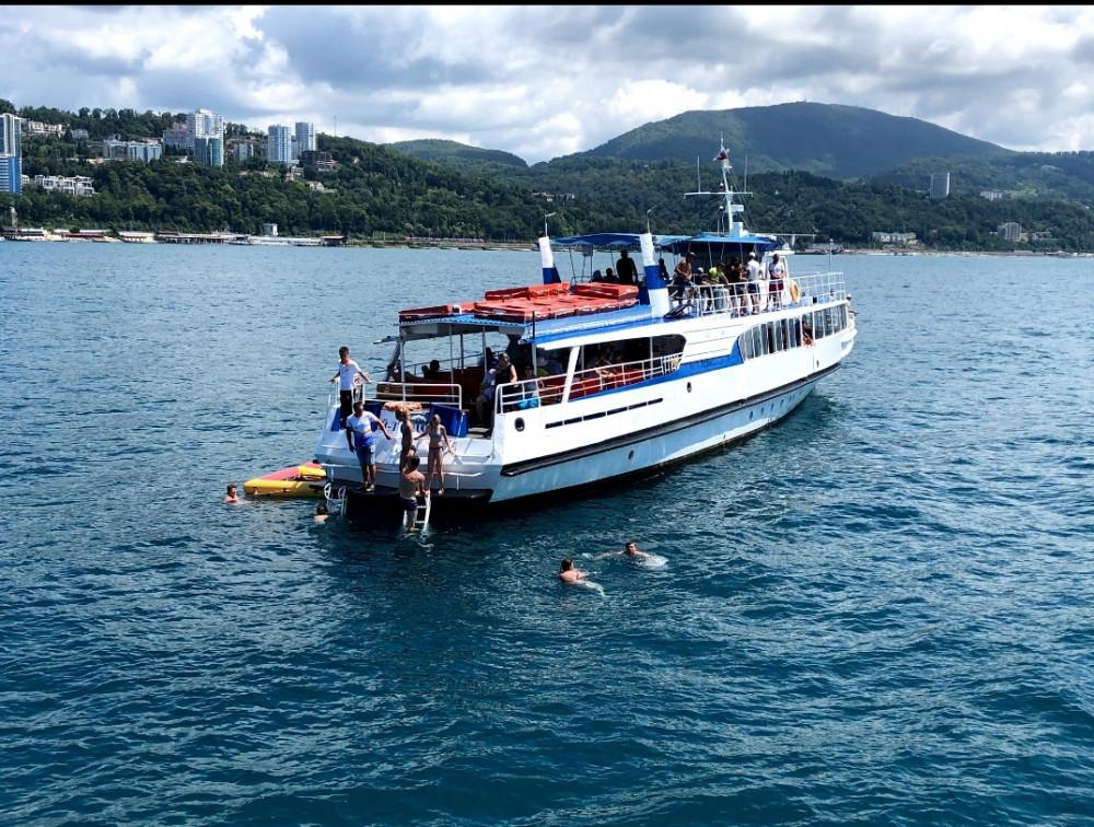 Фото: Экскурсия + Встреча с дельфинами