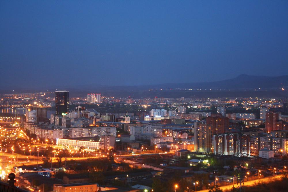 Фото: Ночной Красноярск