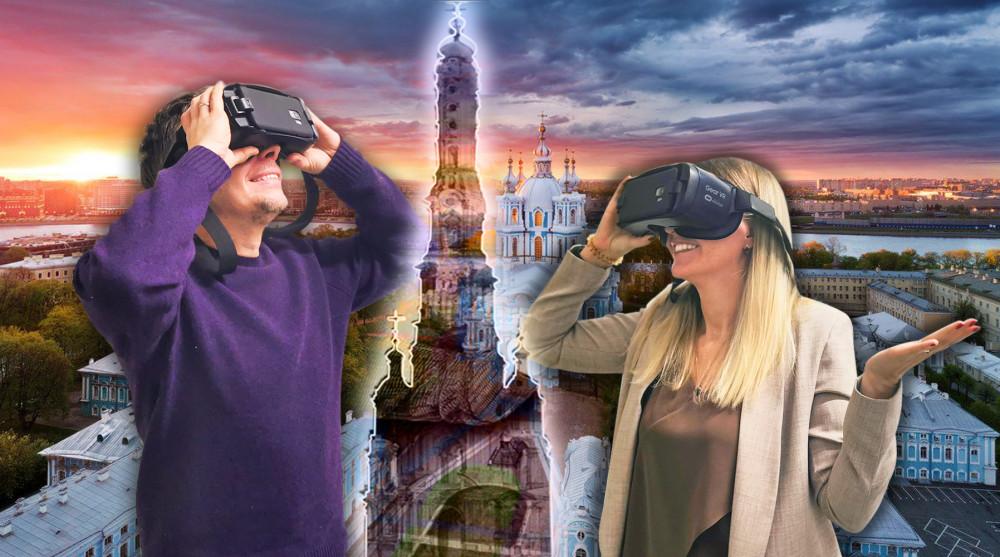 Фото: Большая обзорная по городу + VR очки