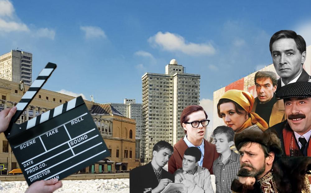 Фото: Как Москва в кино играла