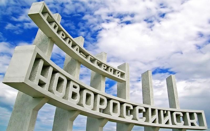 Фото: В Новороссийск из Геленджика