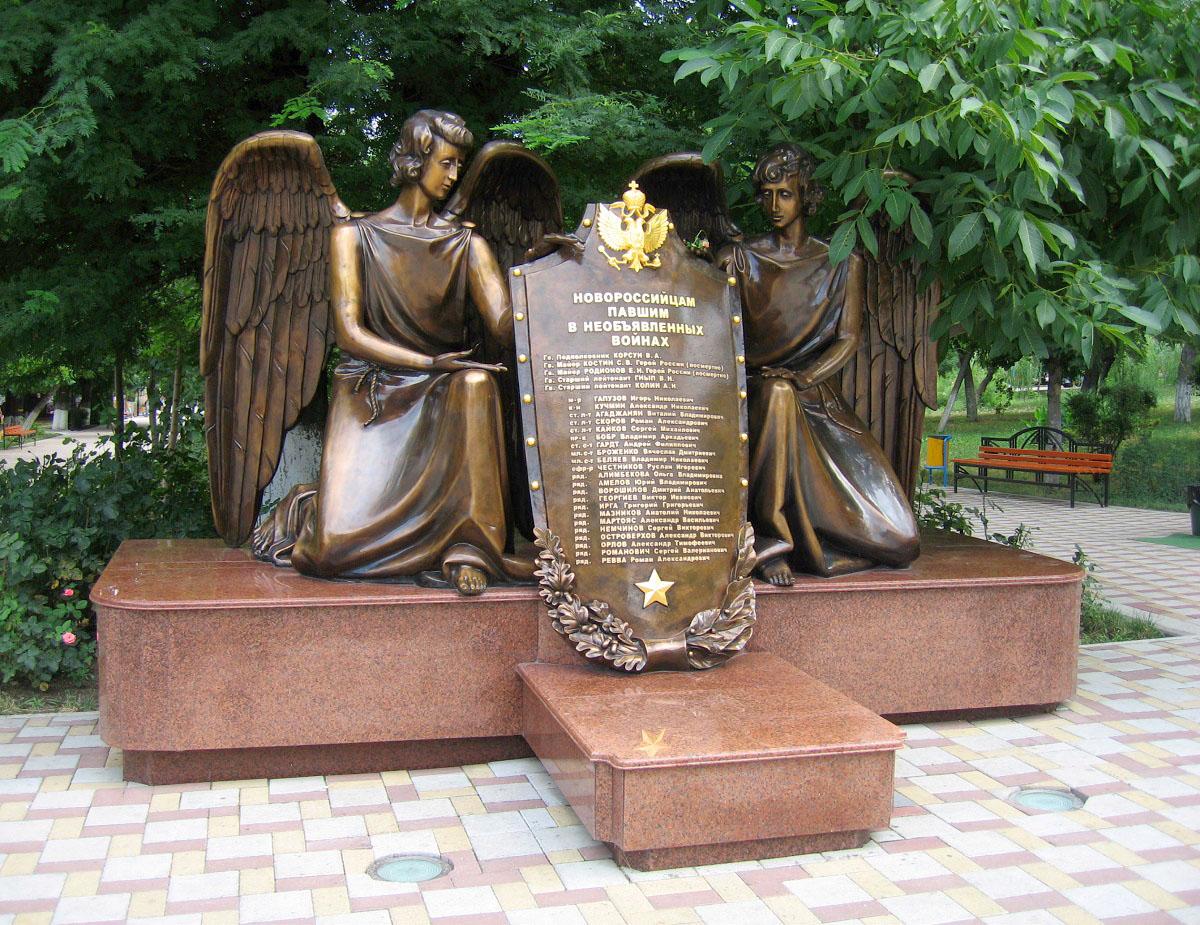 Фото: Памятник Новороссийцам, павшим в необъявленных войнах