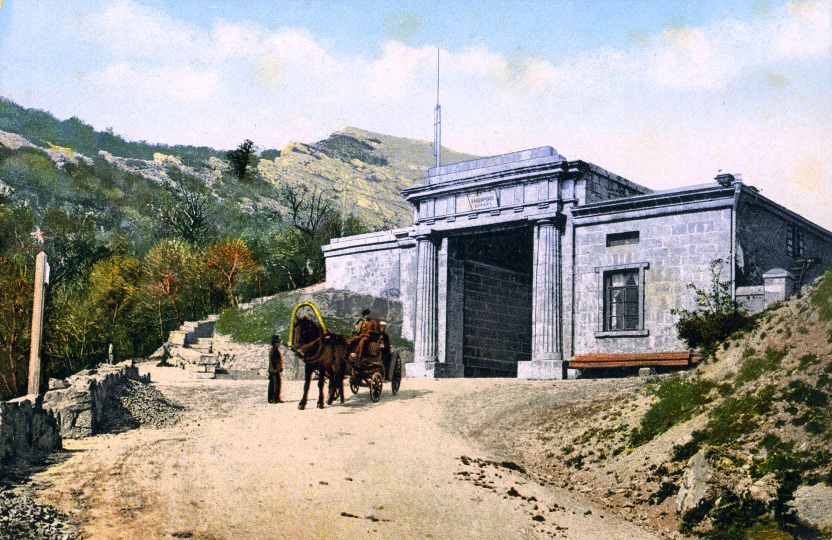 Фото: Байдарские ворота