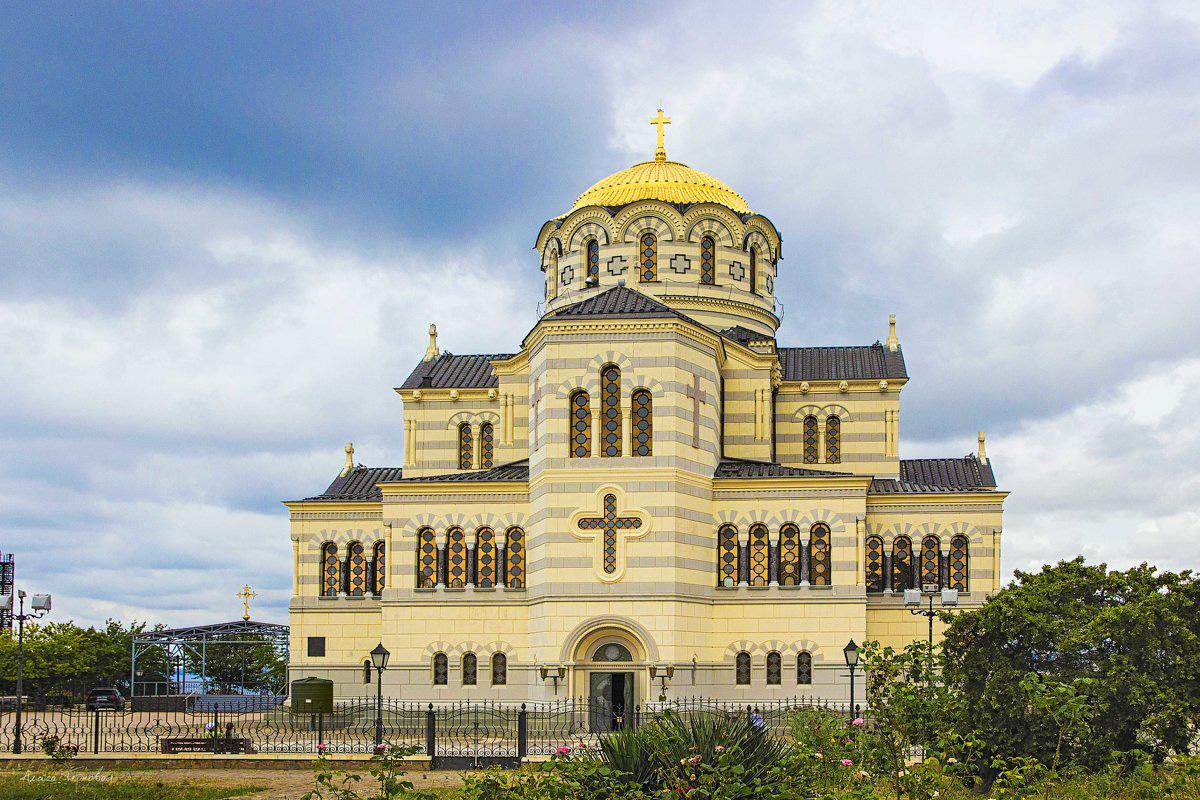 Фото: Владимирский собор в Херсонесе