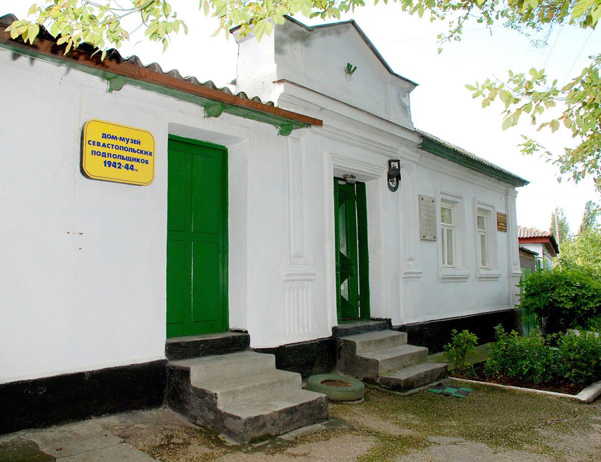 Фото: Дом-музей Севастопольского подполья