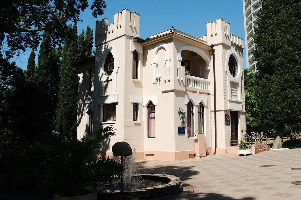 Фото: Здание библиотеки А.С. Пушкина