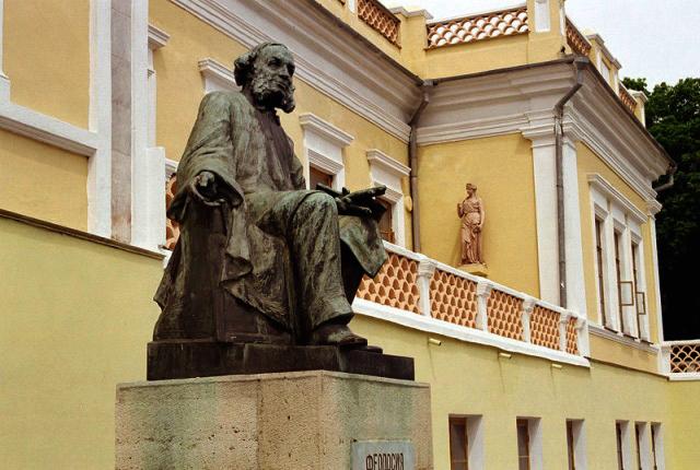 Фото: Памятник Айвазовскому