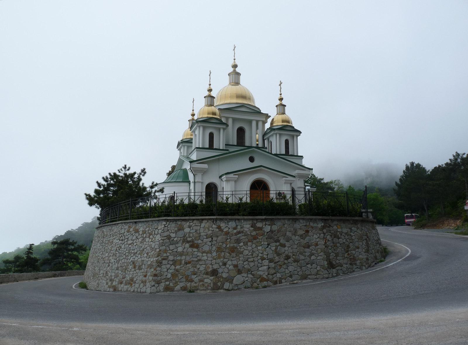 Фото: Храм Святого Архистратига Михаила