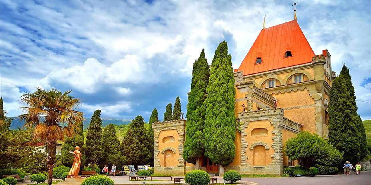 Фото: Дворец княгини Гагариной