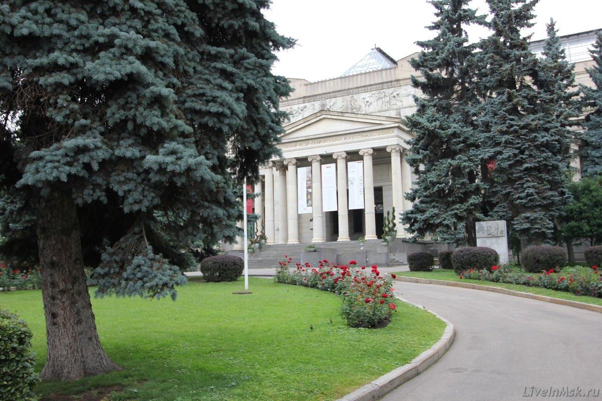 Фото: Музей изобразительных искусств имени А. С. Пушкина