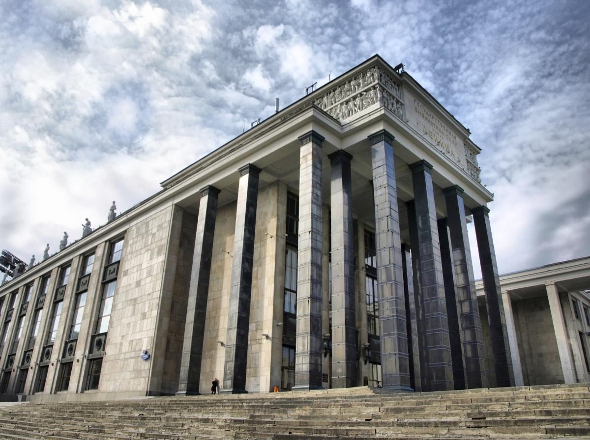 Фото: Российская государственная библиотека