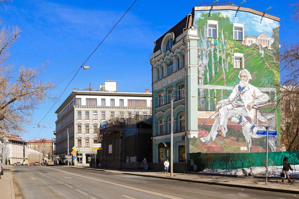 Фото: Улица Остоженка