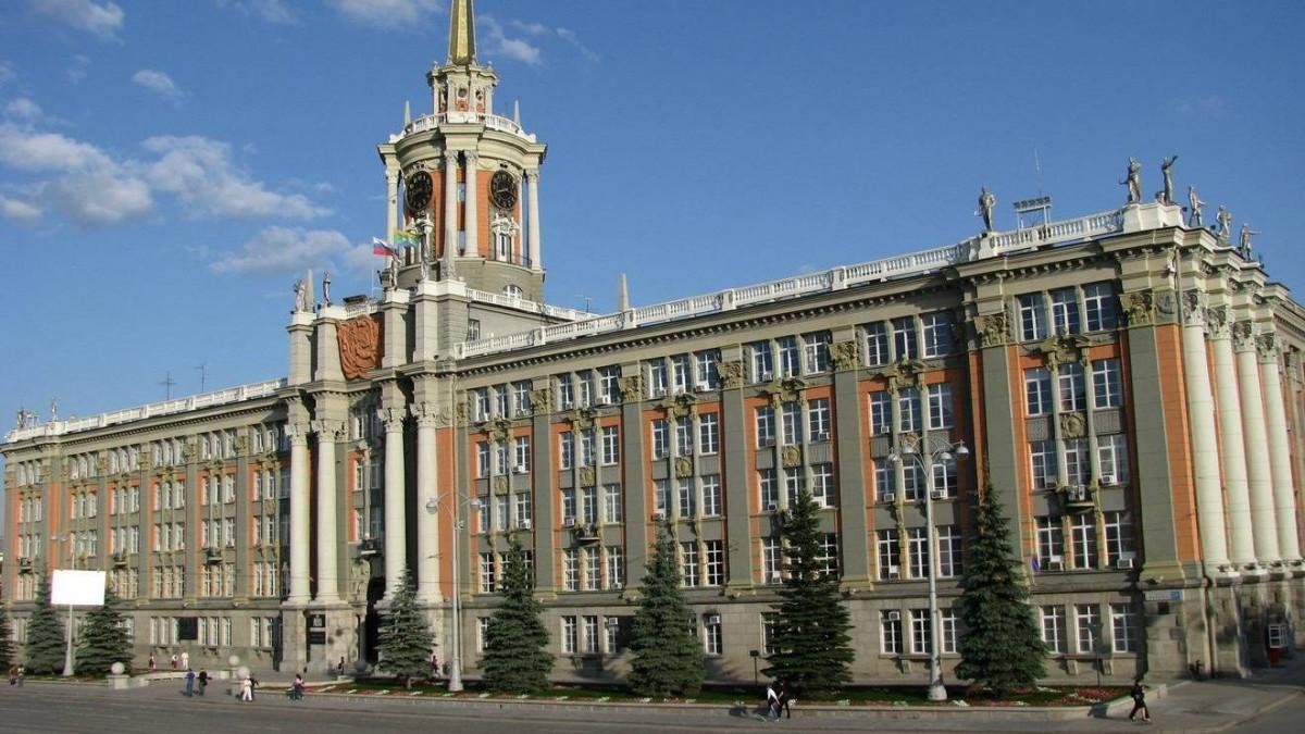 Фото: Здание Свердловского горсовета