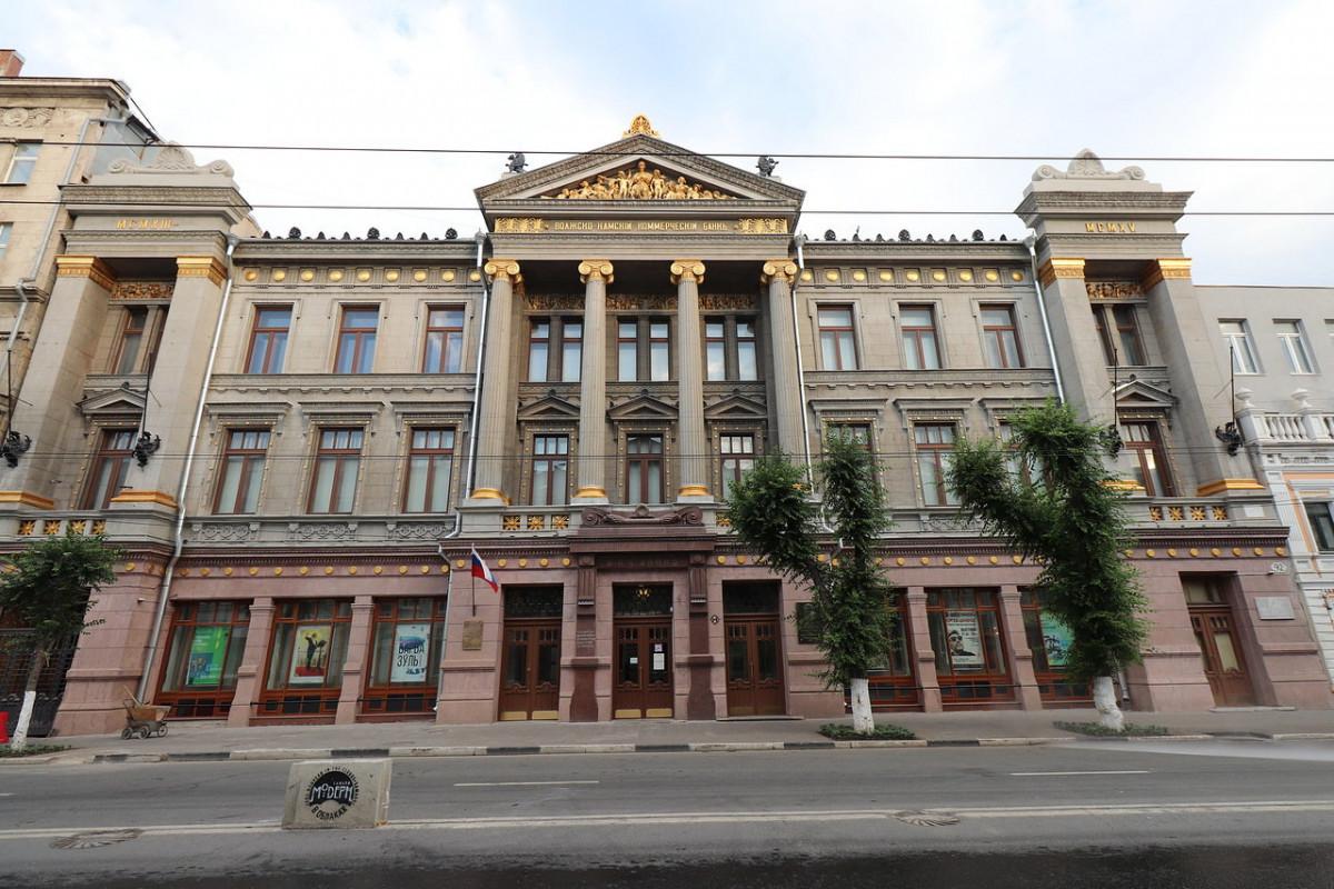 Фото: Самарский художественный музей
