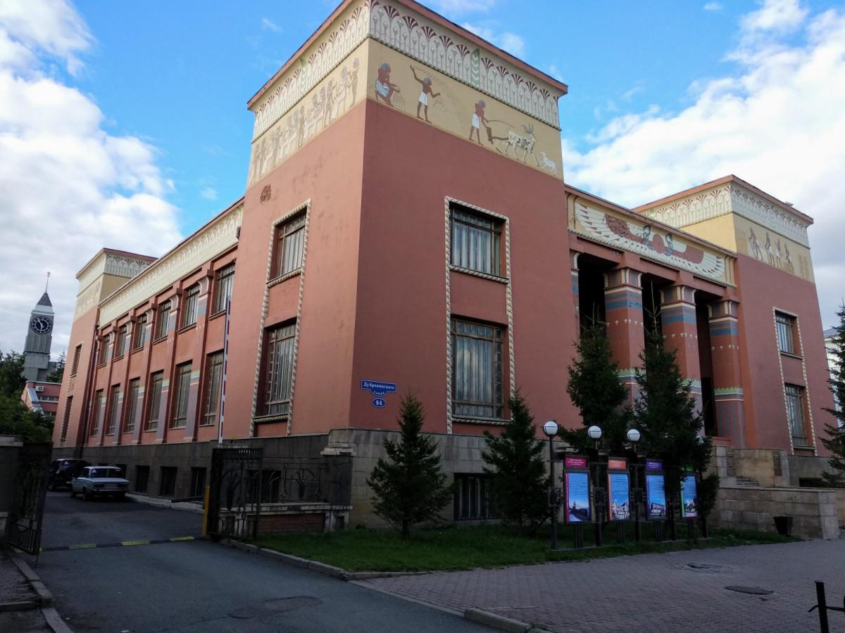 Фото: Красноярский краеведческий музей