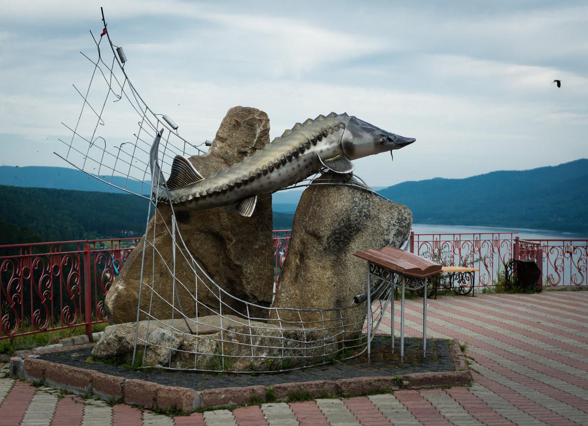 Фото: Памятник Царь рыба