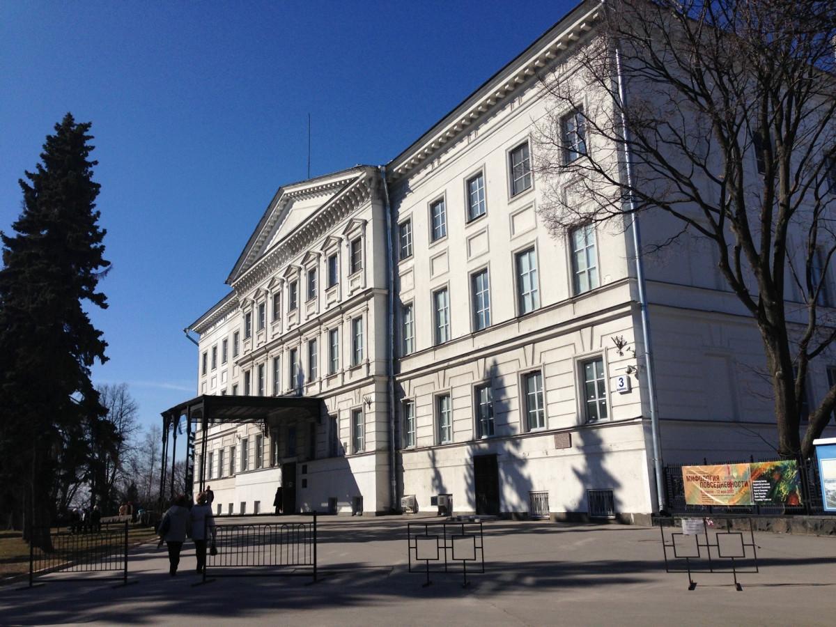 Фото: Нижегородский государственный художественный музей