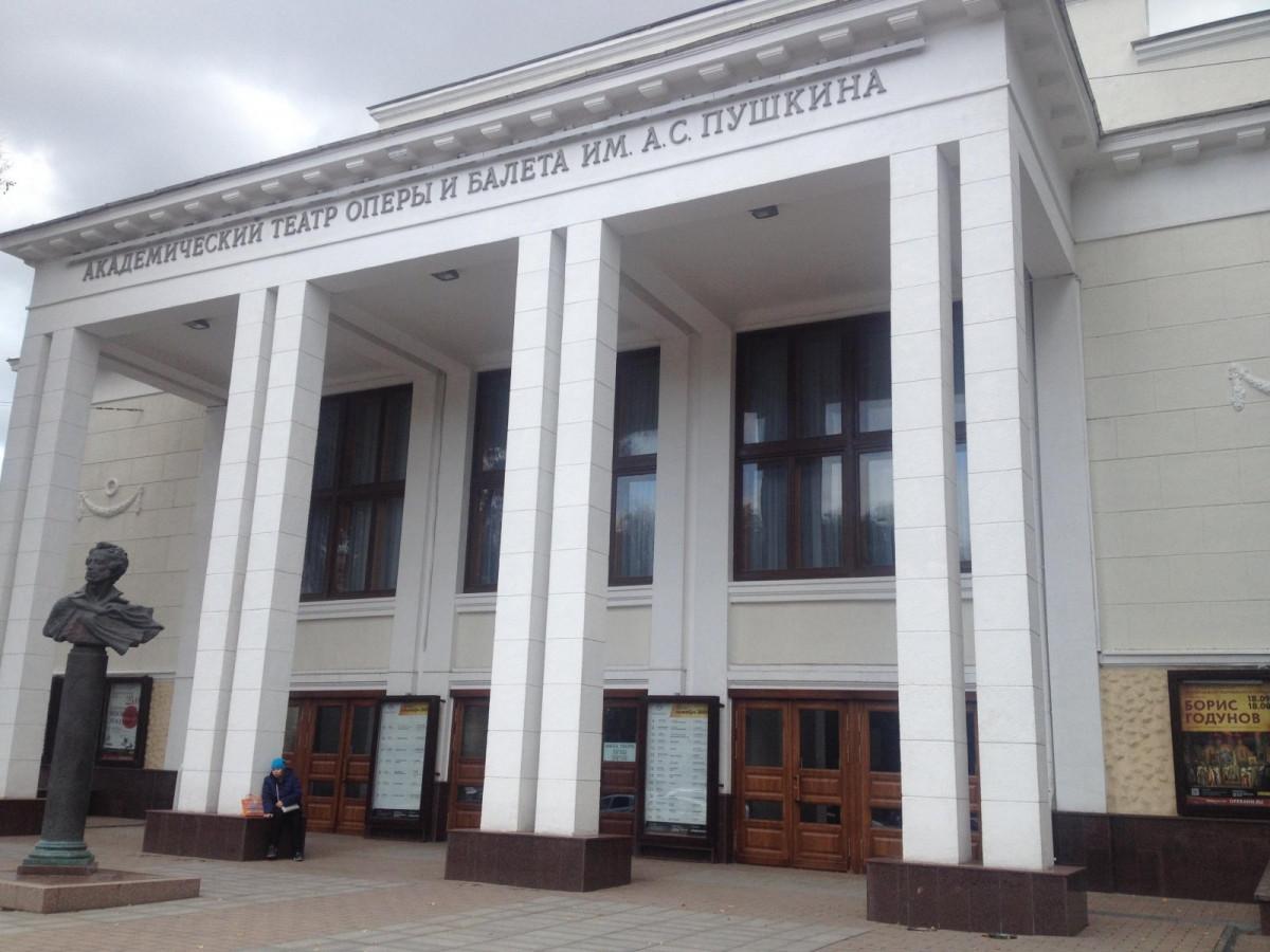 Фото: Нижегородский театр оперы и балета