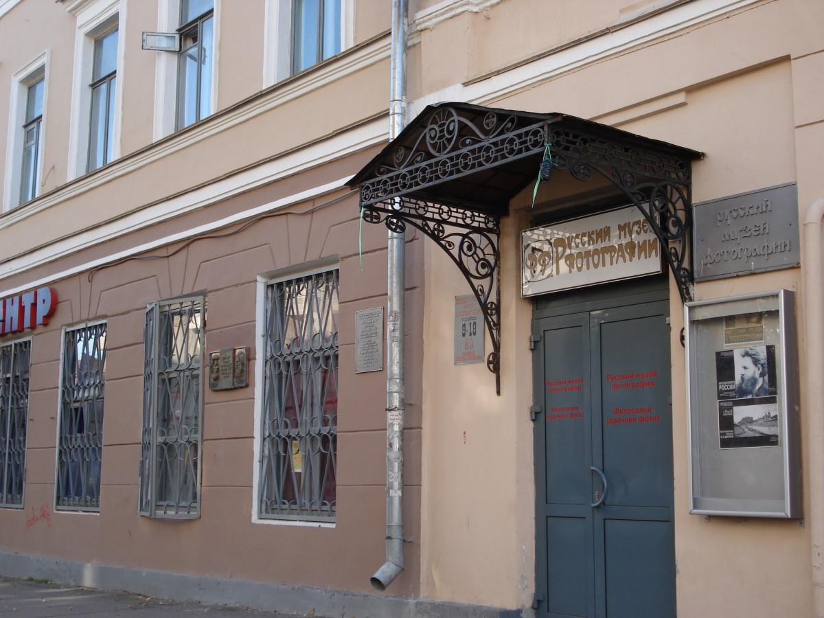 Фото: Русский музей фотографии