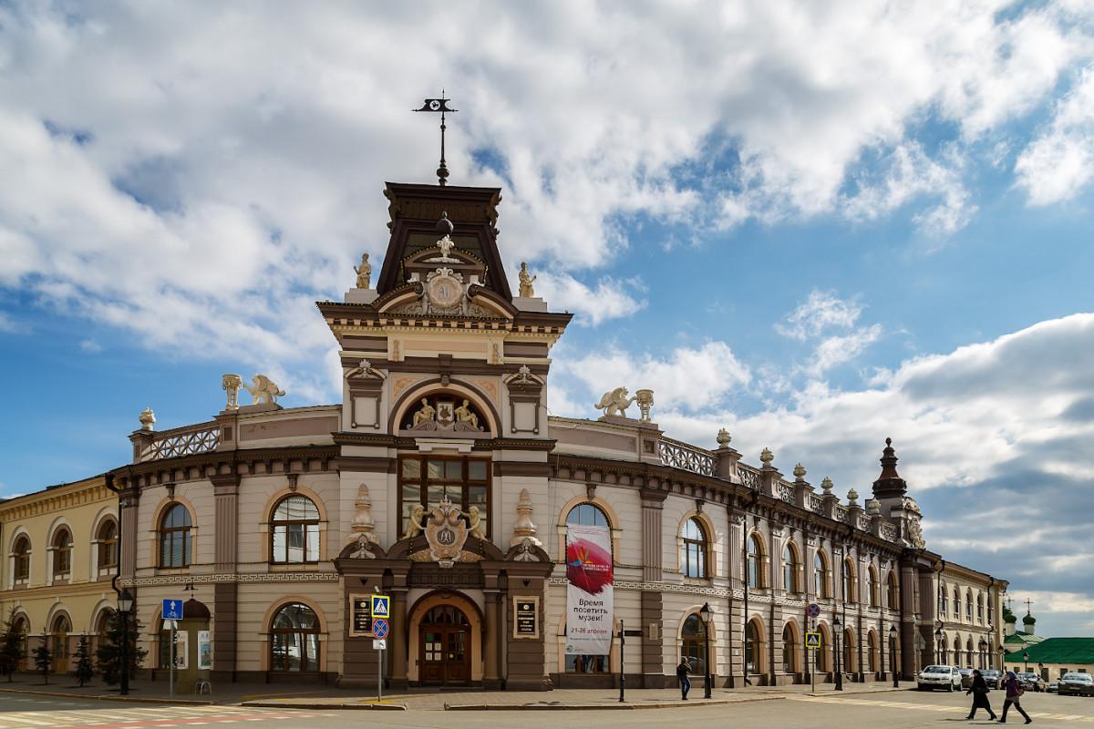 Фото: Национальный музей Республики Татарстан