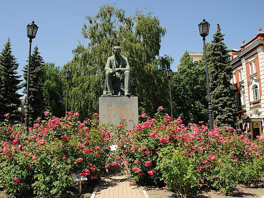 Фото: Площадь Никитина