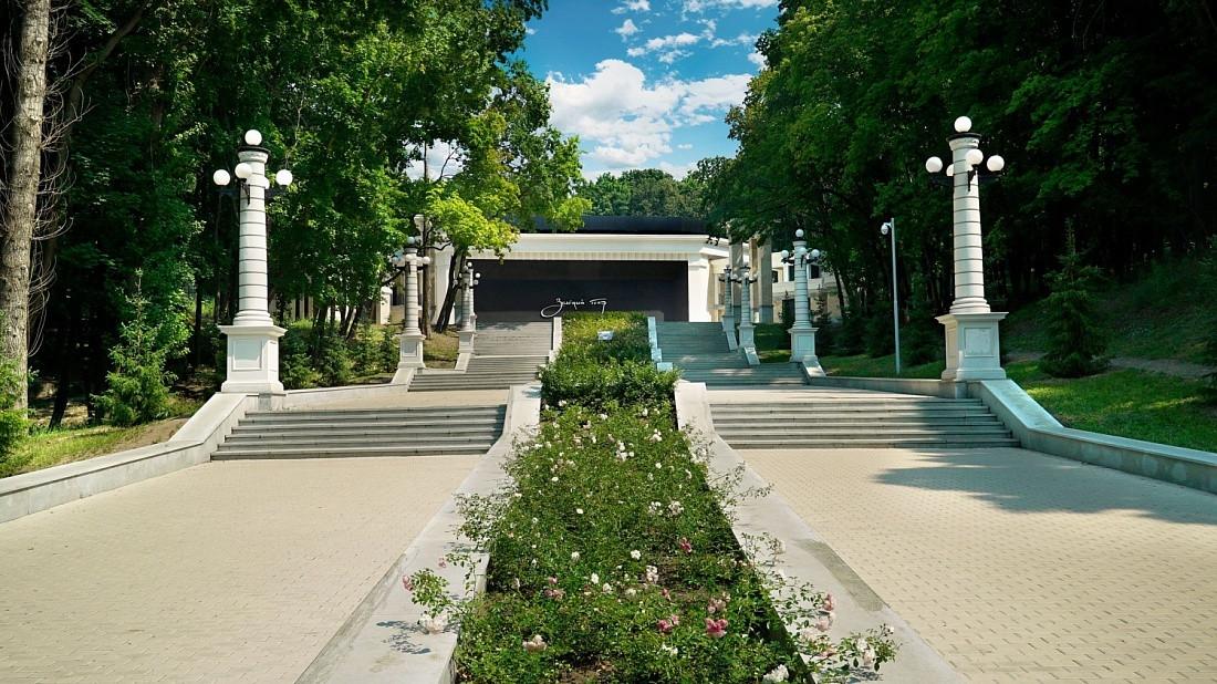 Фото: Центральный парк