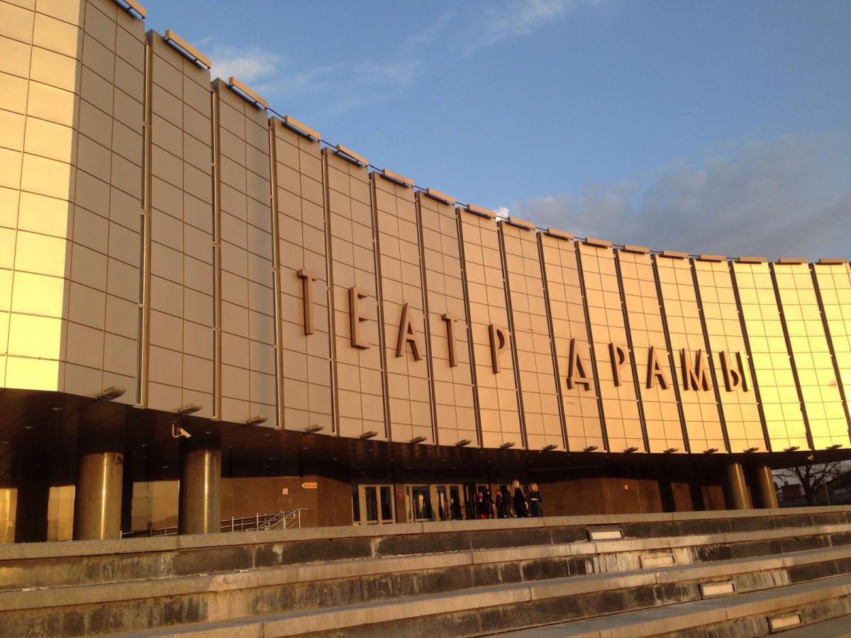 Фото: Краснодарский академический театр драмы