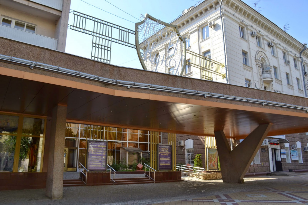 Фото: Краснодарский краевой театр кукол