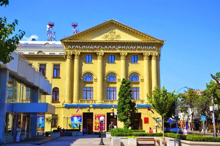 Фото: Филармония имени Григория Пономаренко