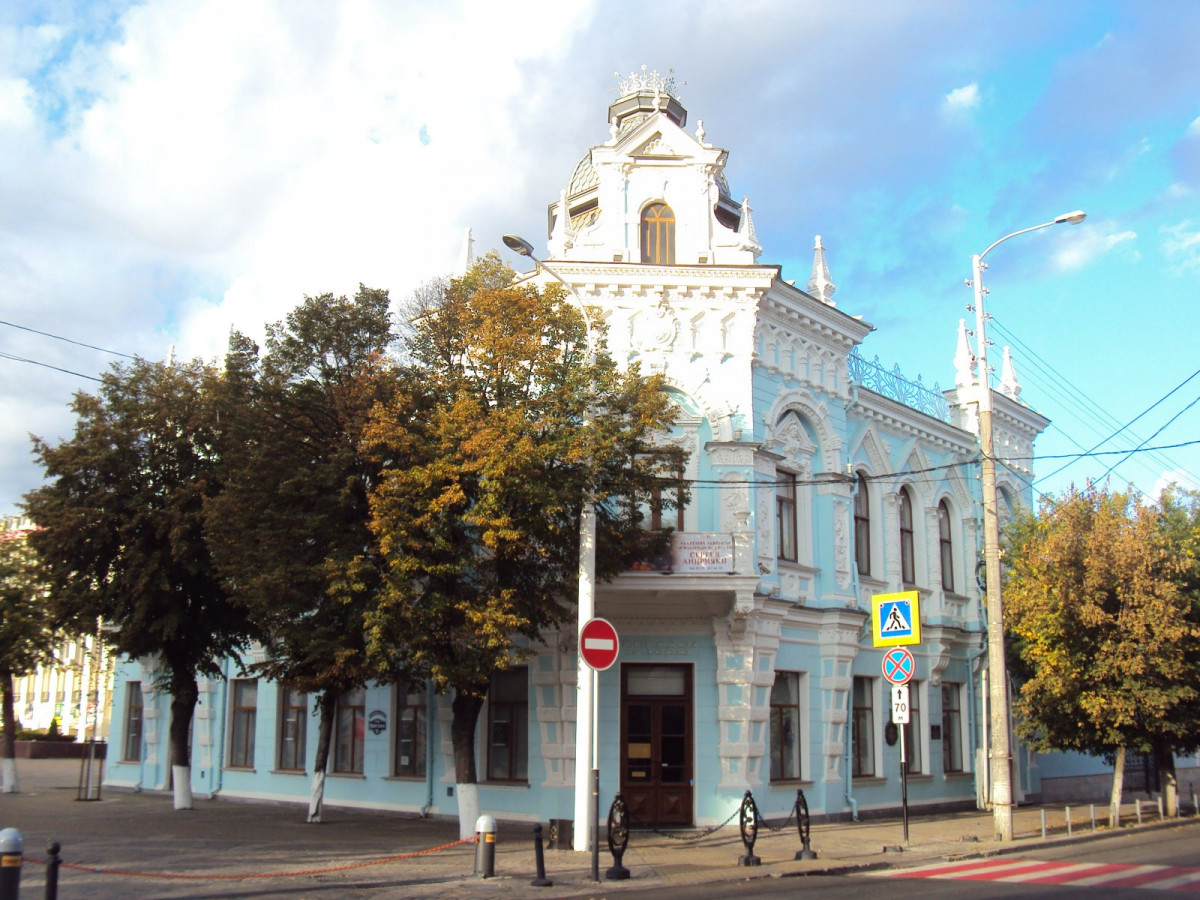 Фото: Художественный музей имени Ф. А. Коваленко