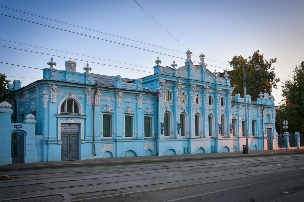 Фото: Дом Грибушина