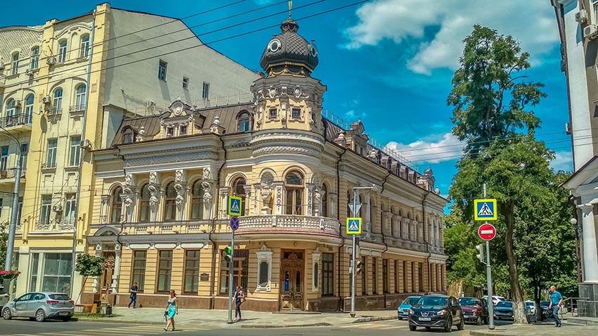 Фото: Дом Маргариты Черновой