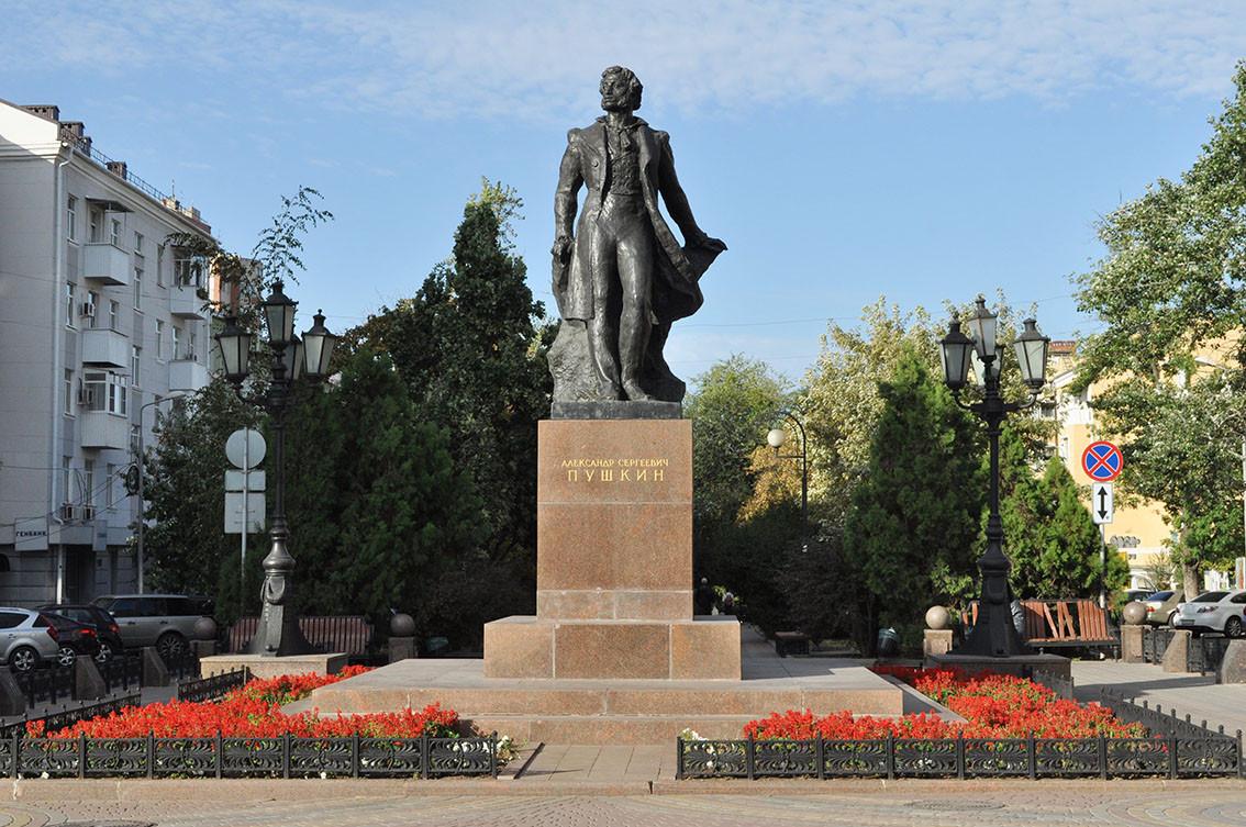 Фото: Пушкинская улица