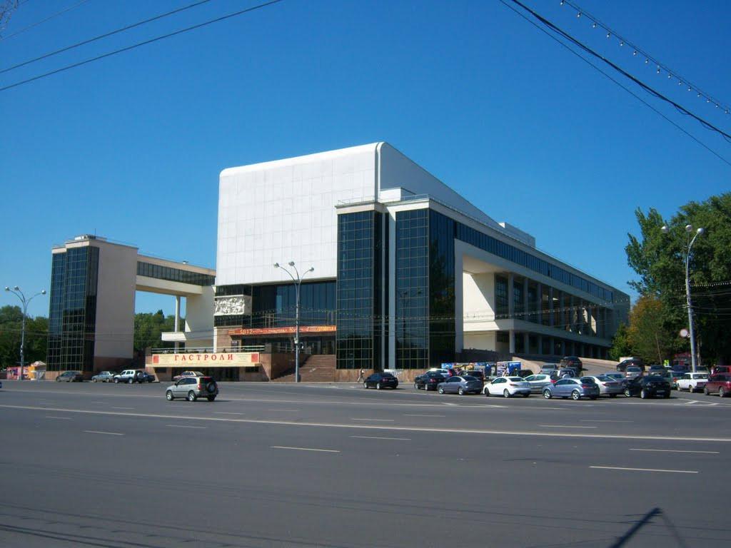 Фото: Театр драмы имени М. Горького