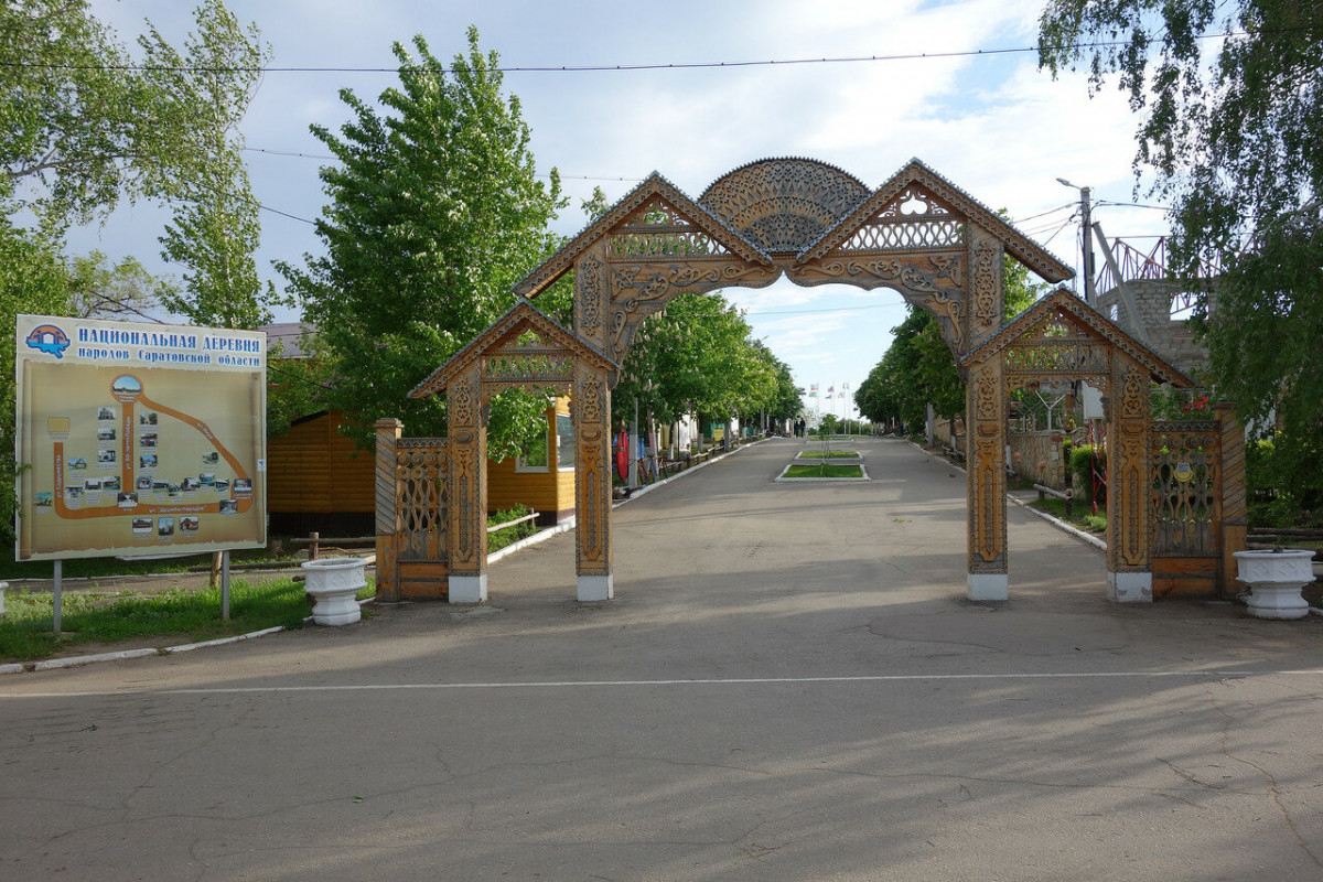 Фото: Национальная деревня народов Саратовской области