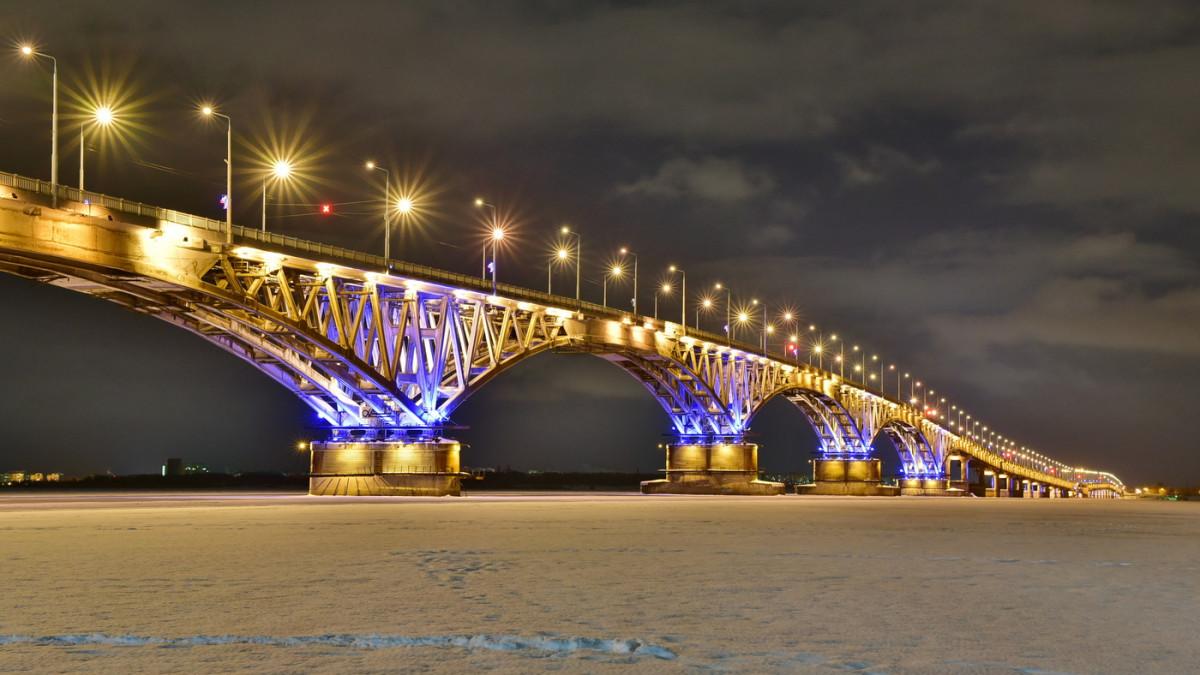Фото: Саратовский мост