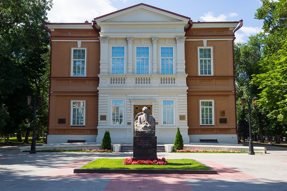 Фото: Художественный музей им. Радищева